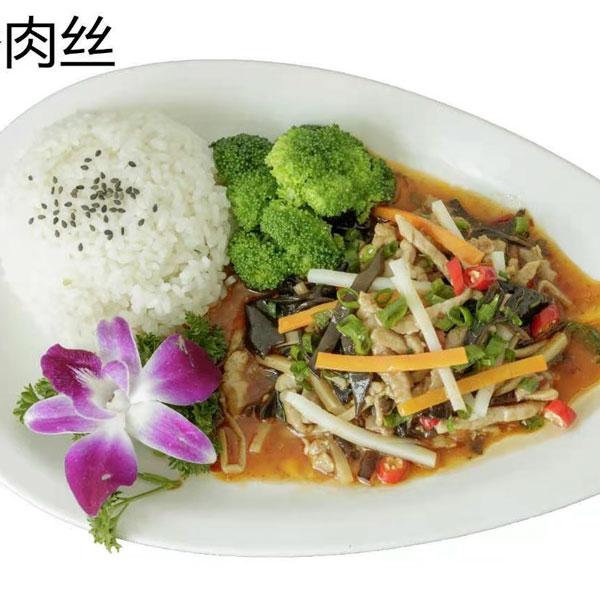 鱼香肉丝(泉州冷冻生鲜发货)